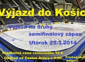 steel-arena21-e1395272288270[1]