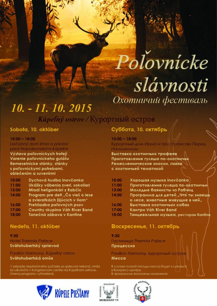 Polovnicke_slavnosti_2015_SK_RUS