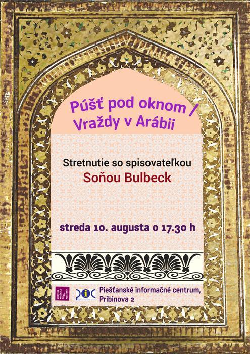 pust_pod_oknom_vrazdy_v_arabii