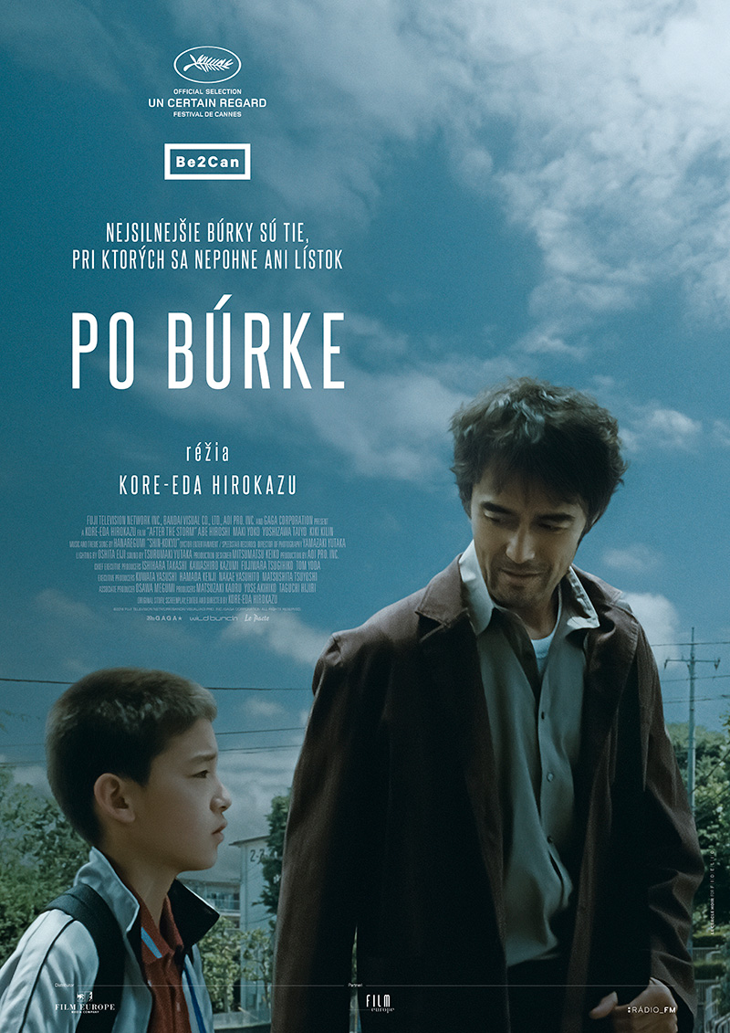 PoBouri-posterA1-SK (1)