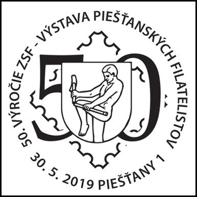 48a65d6b0f Klub filatelistov 52-01 Piešťany a Kultúrne a spoločenské centrum Piešťany  pozývajú na Výstavu piešťanských filatelistov